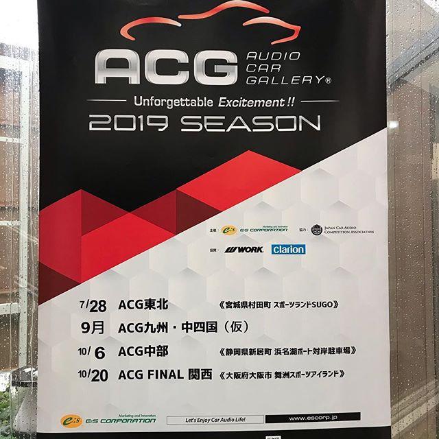 #ACG2019#SoundPlizeLink